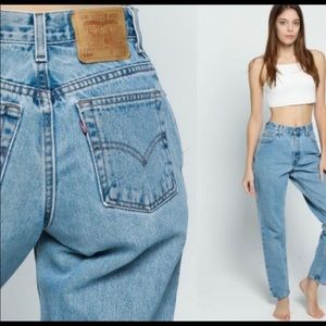 Vintage Levi's 550 classic relaxed fit tapered mom jeans 6 miss S